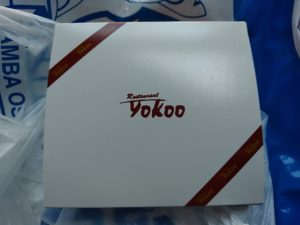フレンチ洋食 YOKOO 牛カツサンド