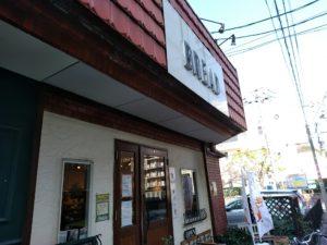 bread 赤坂 店