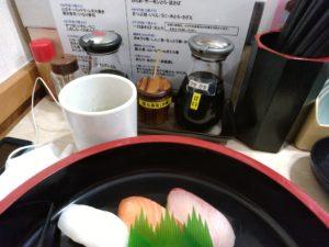 まわる寿司 博多魚がし 醤油