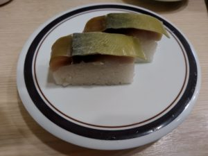 まわる寿司 博多魚がし バッテラ