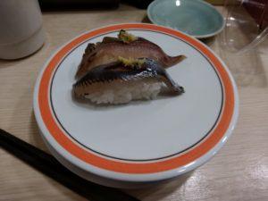 まわる寿司 博多魚がし いわし