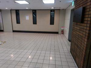 福ビル 地下1階