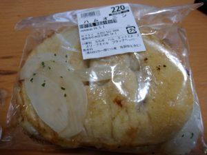 マキイ オニオンパン