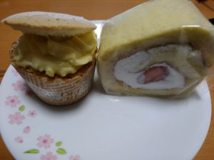 マキイ シフォンケーキ ロールケーキ