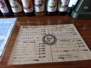 ミマツコーヒー本店 メニュー