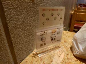 お茶カフェ 1101sai cafe 店内メニュー