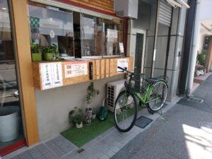 お茶カフェ 1101sai cafe