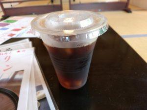 博多湯 アイスコーヒー