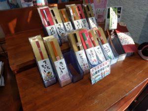 豊島かまぼこ 箸