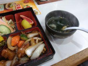 千早 名島 みち スープ