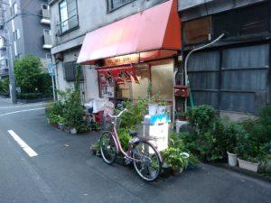 大羊飯店 南長崎