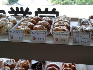 アマノベーカリー 店内 フランクパン