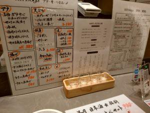 三井ガーデンホテル福岡祇園 ハカタ#092 メニュー
