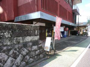 ニュー坂本屋 東峰村