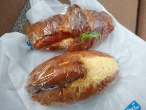 遠賀 ありんこ パン
