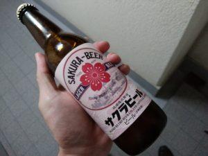 サクラビール