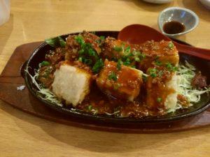 満天じょう家 鉄板麻婆豆腐