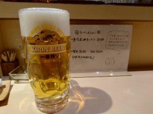もつ鍋と日本酒 味処 一寸 ビール