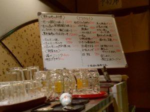 もつ鍋と日本酒 味処 一寸 メニュー