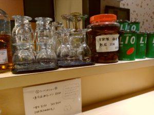 もつ鍋と日本酒 味処 一寸 梅酒