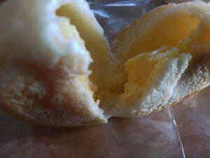 パン屋のぺったん クリームパン