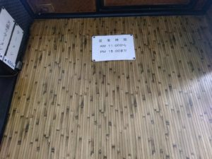 吉塚 長崎屋 営業時間