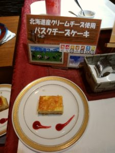 西鉄グランドホテル『北海道&かにフェア』 バスクチーズケーキ