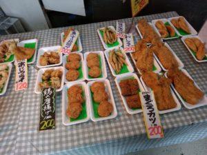 江島屋水産