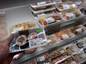 マキイ 天神 惣菜