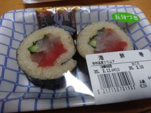 マキイ 天神 寿司