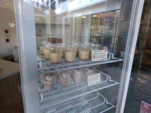 みんなのコッペ 冷蔵ケース