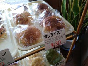 山口市 モリのパン サンライズ