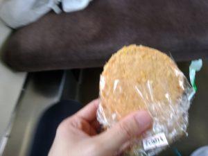 松永かまぼこ 食べる