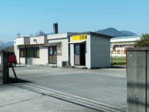 福岡 筑前町 ゴトウのヒヨコ 卵の自動販売機 建物