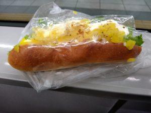 米粉パン工房 源 Gen たくあんクリームチーズコッペ