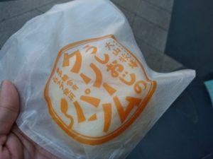 大山牧場うしおじさん 丸亀町店 クリームパン