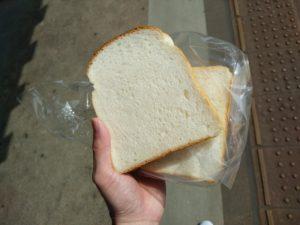 グランドチーフベーカリー 岩国 食パン