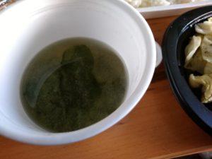 博多レターレ スープ