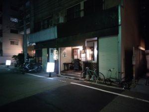 Kaine 須崎