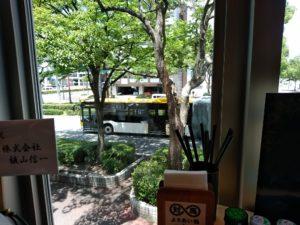 よりあい処つしま 築港本町 BRT