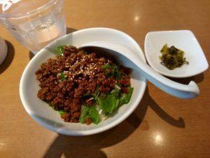須崎 チャイニーズキッチン星期菜 肉味噌ご飯