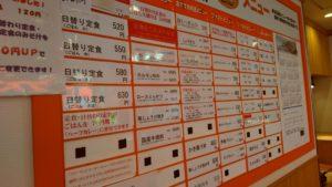 福岡食肉市場 みーと・で・みーと  メニュー