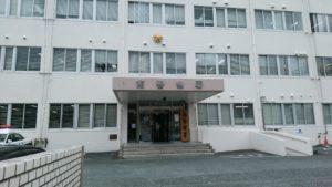 南警察署 福岡