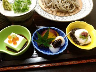 京や 東峰村 前菜