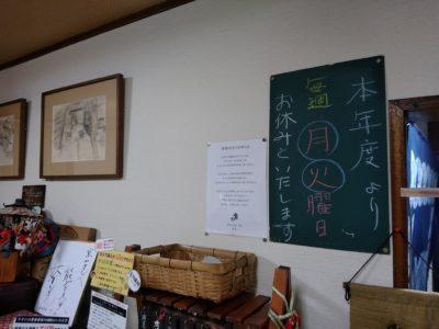 京や 東峰村 お土産