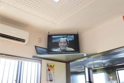 徳島 チーアン テレビ