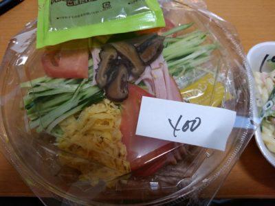 そうざいの店菜香野 冷やし中華400円