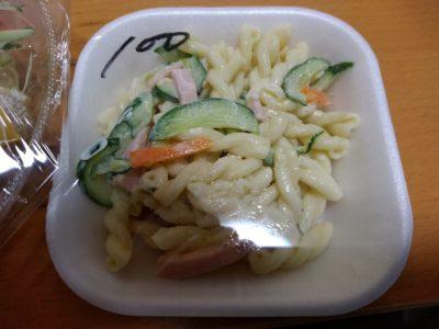 そうざいの店菜香野 マカロニサラダ