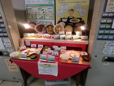 福岡県警察本部 食堂 メニュー