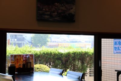 レストラン遊鶴羽 松丸駅